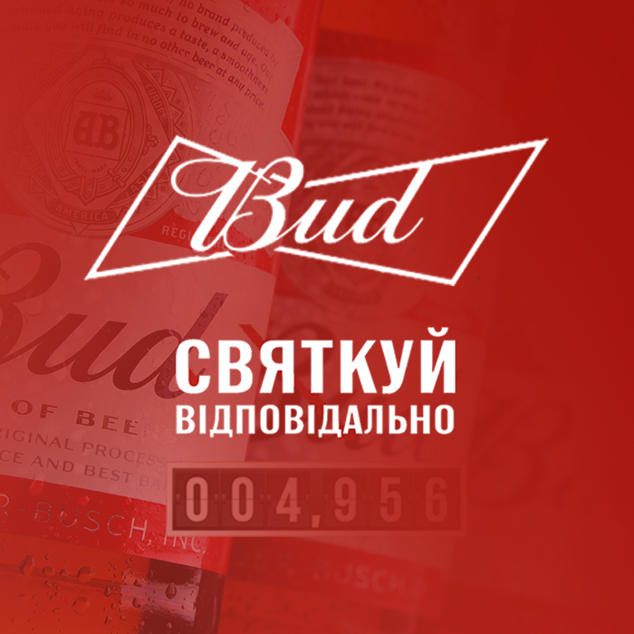 Digital video production for BUD's social promo campaign