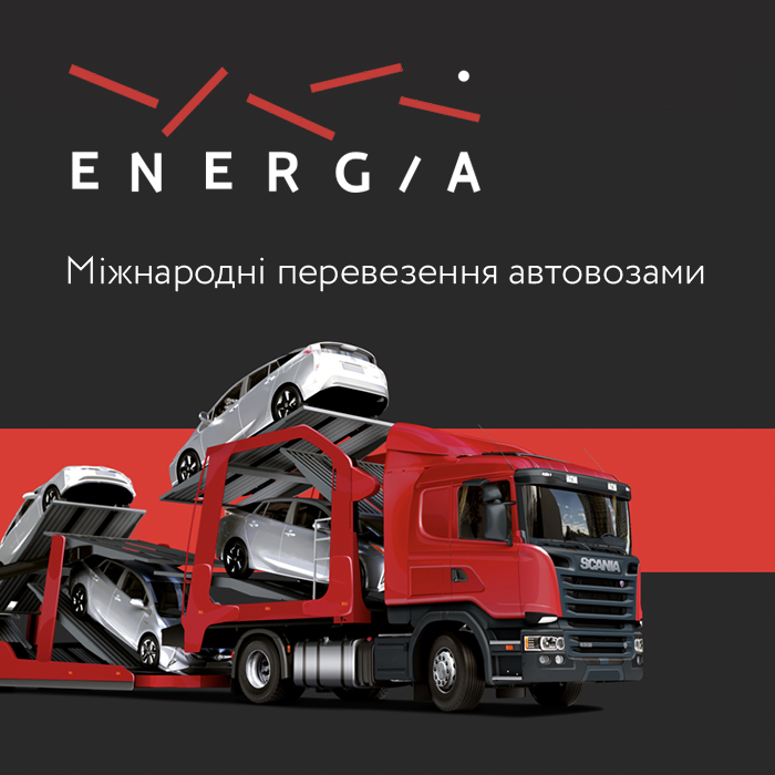 Corporate identity anв promo website for autocarrier company