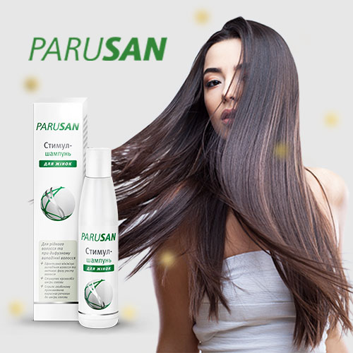 E-COMMERCE project for Parusan by Pharmatheiss Cosmetics