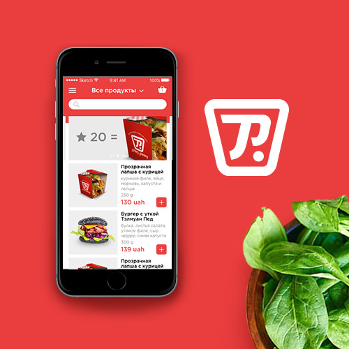 Redesign concept of food delivery service app